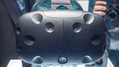 What is the total cost of an HTC Vive?